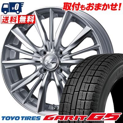 185/70R14 TOYO TIRES トーヨータイヤ GARIT G5 ガリット G5 weds LEONIS VX ウエッズ レオニス VX スタッドレスタイヤホイール4本セット