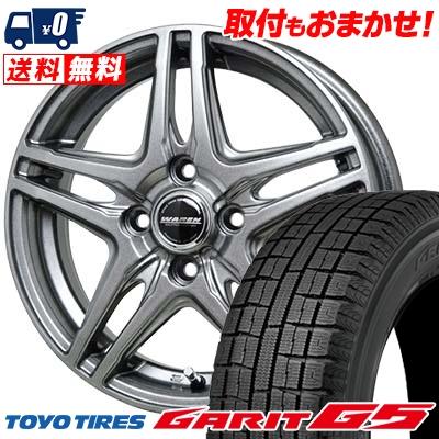 165/70R14 81Q TOYO TIRES トーヨータイヤ GARIT G5 ガリット G5 WAREN W04 ヴァーレン W04 スタッドレスタイヤホイール4本セット