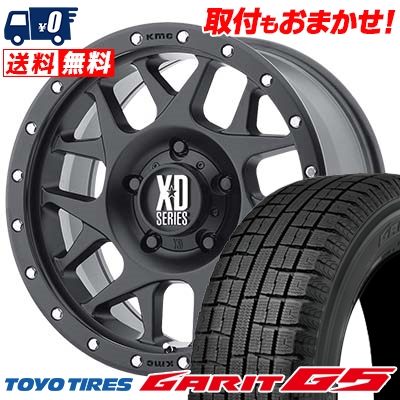 205/60R16 TOYO TIRES トーヨータイヤ GARIT G5 ガリット G5 KMC XD127 BULLY KMC XD127 ブリー スタッドレスタイヤホイール4本セット