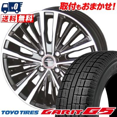 165/55R15 TOYO TIRES トーヨータイヤ GARIT G5 ガリット G5 SHALLEN XR-75 MONOBLOCK シャレン XR75 モノブロック スタッドレスタイヤホイール4本セット