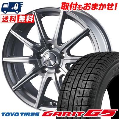 195/65R15 TOYO TIRES トーヨータイヤ GARIT G5 ガリット G5 ZEPHYR SR10 ゼファー SR10 スタッドレスタイヤホイール4本セット