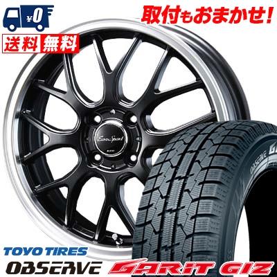 165/55R14 TOYO TIRES トーヨータイヤ OBSERVE GARIT GIZ オブザーブ ガリット ギズ Eoro Sport Type 805 ユーロスポーツ タイプ805 スタッドレスタイヤホイール4本セット