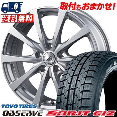 205/60R16 92Q TOYO TIRES トーヨータイヤ OBSERVE GARIT GIZ オブザーブ ガリット ギズ AZ SPORTS EX10 AZスポーツ EX10 スタッドレスタイヤホイール4本セット