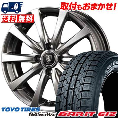 オブザーブ ガリット ギズ 185/70R14 88Q ユーロスピード G10 メタリックグレー スタッドレスタイヤホイール 4本 セット