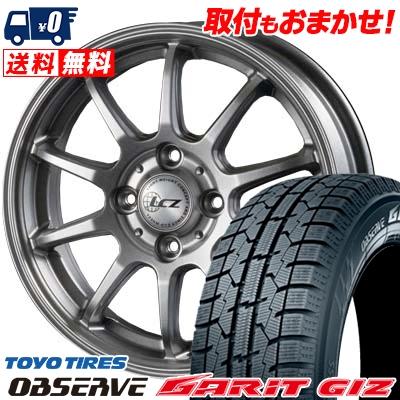 オブザーブ ガリット ギズ 175/65R14 82Q LCZ010 メタリックダークグレー スタッドレスタイヤホイール 4本 セット