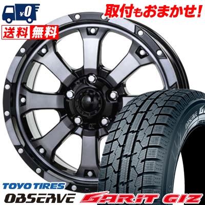 205/60R16 TOYO TIRES トーヨータイヤ OBSERVE GARIT GIZ オブザーブ ガリット ギズ MKW MK-46 MKW MK-46 スタッドレスタイヤホイール4本セット
