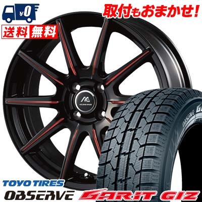 155/65R14 TOYO TIRES トーヨータイヤ OBSERVE GARIT GIZ オブザーブ ガリット ギズ MILANO SPEED X10 ミラノスピード X10 スタッドレスタイヤホイール4本セット
