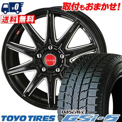 225/80R15 TOYO TIRES トーヨー タイヤ OBSERVE GSi-5 オブザーブ GSi5 RIVAZZA CORSE リヴァッツァ コルセ スタッドレスタイヤホイール4本セット