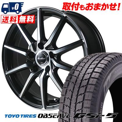 235/70R16 106Q TOYO TIRES トーヨータイヤ OBSERVE GSi-5 オブザーブ GSi5 EuroSpeed S810 ユーロスピード S810 スタッドレスタイヤホイール4本セット
