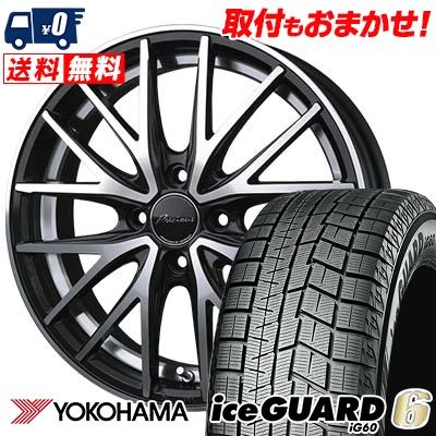 175/60R15 81Q YOKOHAMA ヨコハマ IG60 IG60 Precious AST M1 プレシャス アスト M1 スタッドレスタイヤホイール4本セット