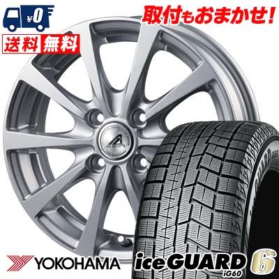 155/70R13 75Q YOKOHAMA ヨコハマ IG60 IG60 AZ SPORTS EX10 AZスポーツ EX10 スタッドレスタイヤホイール4本セット