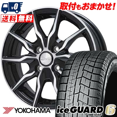 165/70R14 81Q YOKOHAMA ヨコハマ IG60 IG60 B-win KRX B-win KRX スタッドレスタイヤホイール4本セット