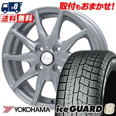165/65R14 79Q YOKOHAMA ヨコハマ IG60 IG60 B-WIN KRX B-WIN KRX スタッドレスタイヤホイール4本セット