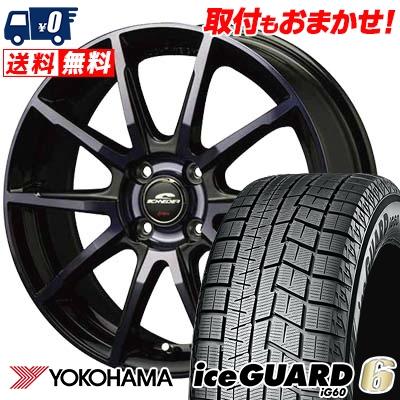 175/65R14 82Q YOKOHAMA ヨコハマ IG60 IG60 SCHNEIDER DR-01 シュナイダー DR-01 スタッドレスタイヤホイール4本セット