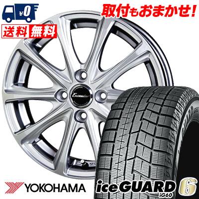 175/65R14 82Q YOKOHAMA ヨコハマ IG60 IG60 Exceeder E04 エクシーダー E04 スタッドレスタイヤホイール4本セット