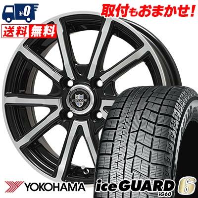 165/65R14 79Q YOKOHAMA ヨコハマ IG60 IG60 EXPLODE-BPV エクスプラウド BPV スタッドレスタイヤホイール4本セット