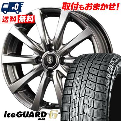 165/65R14 79Q YOKOHAMA ヨコハマ IG60 IG60 Euro Speed G10 ユーロスピード G10 スタッドレスタイヤホイール4本セット