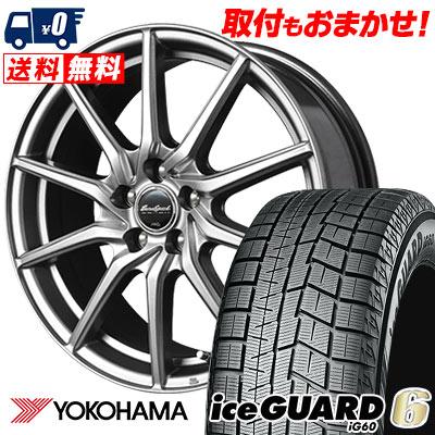 205/65R15 94Q YOKOHAMA ヨコハマ IG60 IG60 EuroSpeed G810 ユーロスピード G810 スタッドレスタイヤホイール4本セット