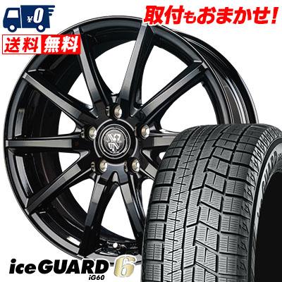 205/65R15 94Q YOKOHAMA ヨコハマ IG60 IG60 TRG-GB10 TRG GB10 スタッドレスタイヤホイール4本セット