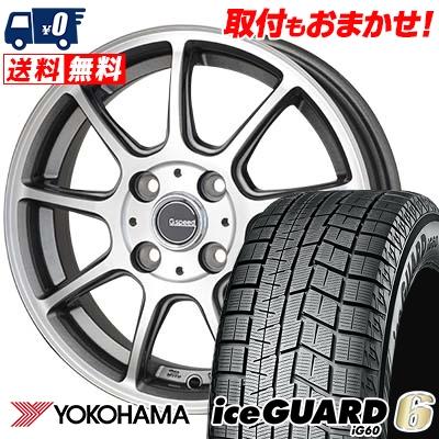 175/70R14 84Q YOKOHAMA ヨコハマ IG60 IG60 G.Speed P-01 Gスピード P-01 スタッドレスタイヤホイール4本セット