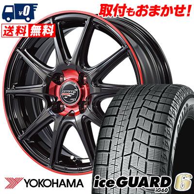 155/65R14 75Q YOKOHAMA ヨコハマ IG60 IG60 FINALSPEED GR-Volt ファイナルスピード GRボルト スタッドレスタイヤホイール4本セット