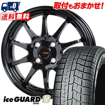 165/65R14 79Q YOKOHAMA ヨコハマ IG60 IG60 G.speed G-04 Gスピード G-04 スタッドレスタイヤホイール4本セット