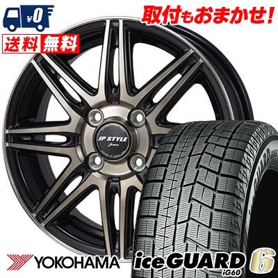 155/65R13 73Q YOKOHAMA ヨコハマ IG60 IG60 JP STYLE JERIVA JPスタイル ジェリバ スタッドレスタイヤホイール4本セット