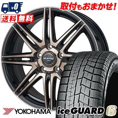 195/70R15 92Q YOKOHAMA ヨコハマ IG60 IG60 JP STYLE JERIVA JPスタイル ジェリバ スタッドレスタイヤホイール4本セット