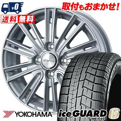 165/70R14 81Q YOKOHAMA ヨコハマ IG60 IG60 WEDS JOKER ICE ウェッズ ジョーカー アイス スタッドレスタイヤホイール4本セット