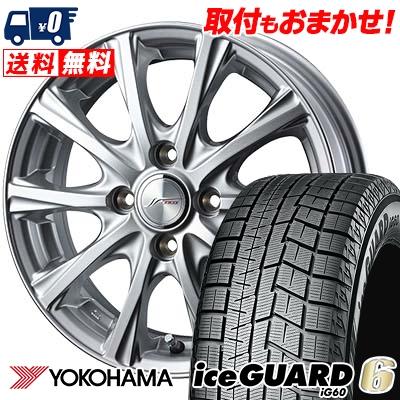 175/70R14 84Q YOKOHAMA ヨコハマ IG60 IG60 JOKER MAGIC ジョーカー マジック スタッドレスタイヤホイール4本セット