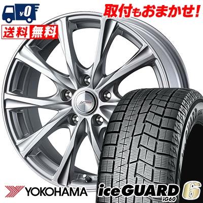195/65R16 92Q YOKOHAMA ヨコハマ IG60 IG60 JOKER MAGIC ジョーカー マジック スタッドレスタイヤホイール4本セット