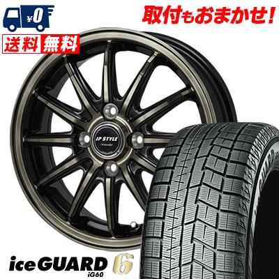 155/70R13 75Q YOKOHAMA ヨコハマ IG60 IG60 JP STYLE Vercely JPスタイル バークレー スタッドレスタイヤホイール4本セット