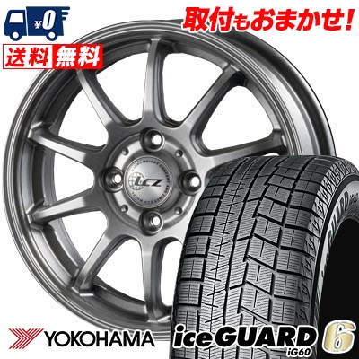 185/60R14 82Q YOKOHAMA ヨコハマ IG60 IG60 LCZ010 LCZ010 スタッドレスタイヤホイール4本セット