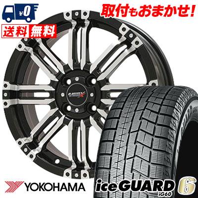 165/55R14 72Q YOKOHAMA ヨコハマ IG60 IG60 B-MUD X Bマッド エックス スタッドレスタイヤホイール4本セット