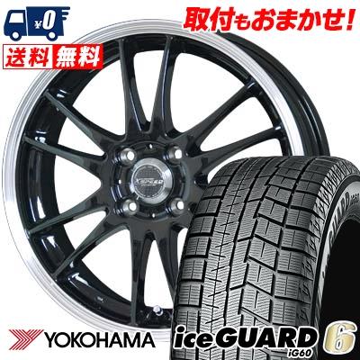 155/65R14 75Q YOKOHAMA ヨコハマ IG60 IG60 CROSS SPEED PREMIUM 6 Light クロススピード プレミアム 6 ライト スタッドレスタイヤホイール4本セット
