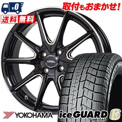 155/65R14 75Q YOKOHAMA ヨコハマ IG60 IG60 CROSS SPEED PREMIUM RS10 クロススピード プレミアム RS10 スタッドレスタイヤホイール4本セット