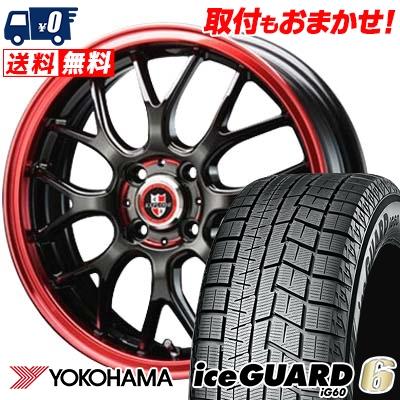 175/60R16 82Q YOKOHAMA ヨコハマ IG60 IG60 EXPLODE RBM エクスプラウド RBM スタッドレスタイヤホイール4本セット