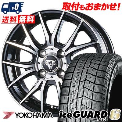 175/70R14 84Q YOKOHAMA ヨコハマ IG60 IG60 Razee M-7 レイジー M7 スタッドレスタイヤホイール4本セット
