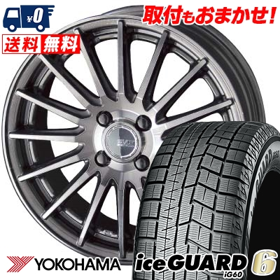 155/65R14 75Q YOKOHAMA ヨコハマ IG60 IG60 STEINER FORCED SERIES SF-X シュタイナー フォースドシリーズ SF-X スタッドレスタイヤホイール4本セット