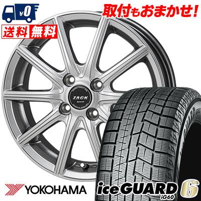 195/50R15 82Q YOKOHAMA ヨコハマ IG60 IG60 ZACK SPORT-01 ザック シュポルト01 スタッドレスタイヤホイール4本セット