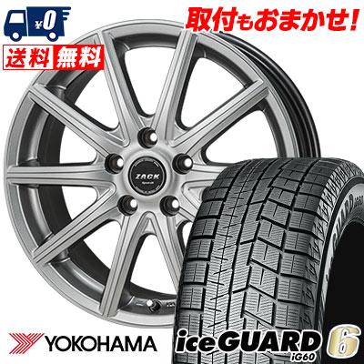 235/40R18 95Q YOKOHAMA ヨコハマ IG60 IG60 ZACK SPORT-01 ザック シュポルト01 スタッドレスタイヤホイール4本セット