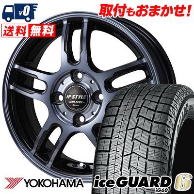 185/60R14 82Q YOKOHAMA ヨコハマ IG60 IG60 JP STYLE Uni Five Special JPスタイル ユニファイブ スペシャル スタッドレスタイヤホイール4本セット