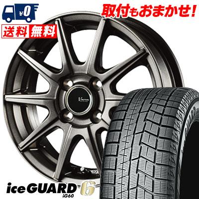 175/65R15 84Q YOKOHAMA ヨコハマ IG60 IG60 V-EMOTION GS10 Vエモーション GS10 スタッドレスタイヤホイール4本セット