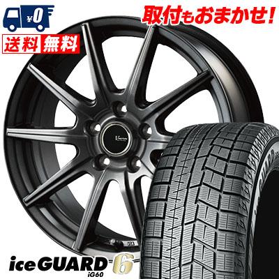 195/70R15 92Q YOKOHAMA ヨコハマ IG60 IG60 V-EMOTION GS10 Vエモーション GS10 スタッドレスタイヤホイール4本セット