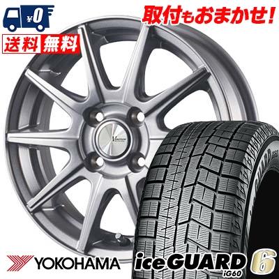185/65R15 88Q YOKOHAMA ヨコハマ IG60 IG60 V-EMOTION SR10 Vエモーション SR10 スタッドレスタイヤホイール4本セット