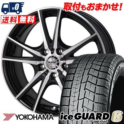 205/65R15 94Q YOKOHAMA ヨコハマ IG60 IG60 JP STYLE Vogel JPスタイル ヴォーゲル スタッドレスタイヤホイール4本セット