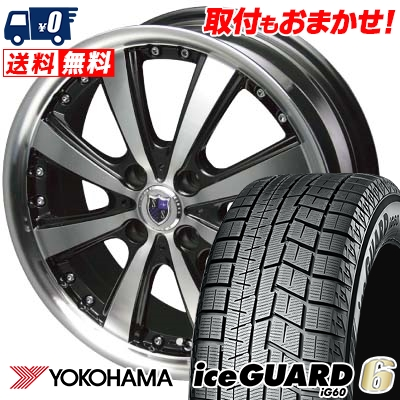165/65R14 79Q YOKOHAMA ヨコハマ IG60 IG60 STEINER VS-5 シュタイナー VS5 スタッドレスタイヤホイール4本セット