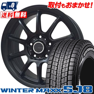 215/70R15 98Q DUNLOP ダンロップ WINTER MAXX SJ8 ウインターマックス SJ8 LCZ 010R LCZ 010R スタッドレスタイヤホイール4本セット