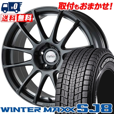 225/60R18 DUNLOP ダンロップ WINTER MAXX SJ8 ウインターマックス SJ8 5ZIGEN PRORACER Z1 5ジゲン プロレーサー Z1 スタッドレスタイヤホイール4本セット