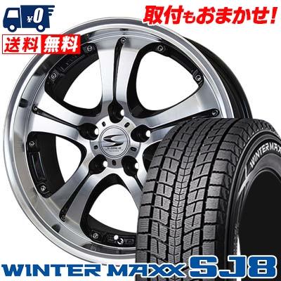 225/65R17 DUNLOP ダンロップ WINTER MAXX SJ8 ウインターマックス SJ8 BADX S-HOLD ANHELO バドックス エスホールド アネーロ スタッドレスタイヤホイール4本セット